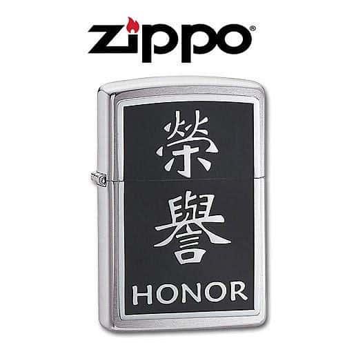Zippo Chinese Honor Symbol Lighter