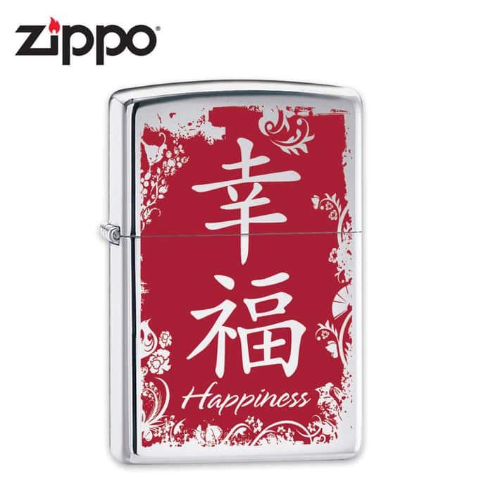 Zippo Chinese Happiness Symbol High Polish Chrome