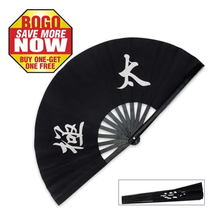 Tai Chi Martial Arts Fan BOGO