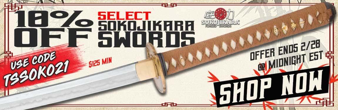 SOKOJIKARA SWORDS SALE