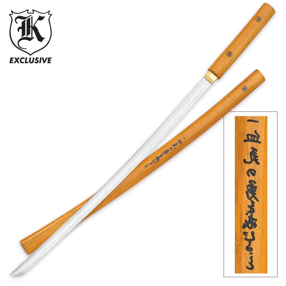 Shirisaya Ninja Katana Sword