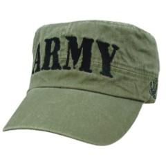 Army Flat Top Cap
