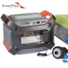 Enerplex Generatr 1200 – Generator