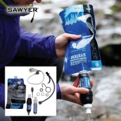 Sawyer All-in-One Water Filtration Kit