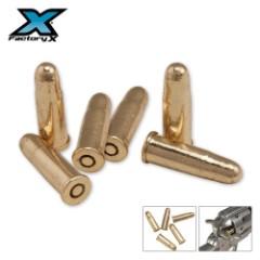 Replica Revolver Bullets 6-Pack
