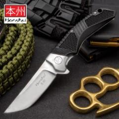 Honshu Sekyuriti Ball Bearing Opening Pocket Knife - 8Cr13MoV Stainless Steel Blade, TPU Handle Scales, Steel Pocket Clip