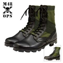 Men's OD Jungle Boots