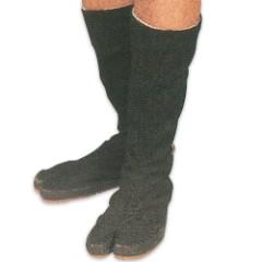 Traditional Ninja Tabi Boots with Split Toe Size 12