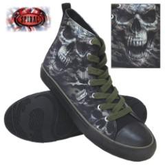 Camo-Skull Men's High-Tops - Lace-Up