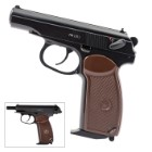 Gletcher PM1951 Replica Airgun / CO2 Pistol - .177 caliber BB