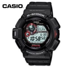 Casio G Shock Solar Atomic Mudman Tactical Watch