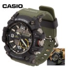 Casio G-Shock Master of G Mudmaster Multifunction Tactical Watch