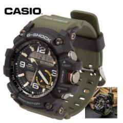 Casio G-Shock Master of G Mudmaster Multifunction Tactical Watch