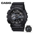 Casio Digital G Shock Tactical Black