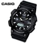 Casio Tough Solar Self Charging Solar Powered Sport Watch