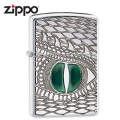 Zippo Dragon Eye Green Epoxy Inlay Lighter