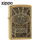 Zippo Classic Steampunk Design Lighter