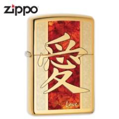 Zippo Chinese Love Brass