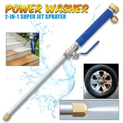 Power Washer Water Jet - Easily Connects To Water Hose, Aluminum And Stainless Steel Construction, Two Brass Tips - Length 18""