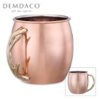 Lodge Living Antler Copper Moscow Mule Mug – 16 Oz.