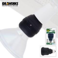 Outdoor Flood Light Sensor