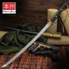 United Cutlery Honshu Wakizashi Sword