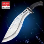 "Honshu Boshin Kukri with Genuine Leather Belt Sheath - Full Tang 19 5/8"" Gurkha Machete Fixed Blade - 7Cr13 Stainless Steel - Blood Groove, Cut-Outs - Textured, Molded TPR Handle - Lanyard Hole"
