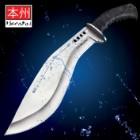 "Honshu Boshin Kukri with Genuine Leather Belt Sheath - Full Tang 19 5/8"" Gurkha Machete Fixed Blade - 7Cr13 Stainless Steel - Blood Groove, Cut-Outs - Textured, Molded TPR Handle - Lanyard Hole"