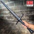 Honshu Practice Broadsword - Polypropylene Construction, Textured Handle, Mimics Real Broadsword - Length 43 1/2""