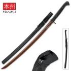 "Honshu Boshin Hellfire Damascus Handmade Katana Sword - Hand Forged Red & Black ""Hellfire Damascus"" Steel, Exclusive Metallurgical Process - Full Tang, Modern Tactical - TPR Grip, Wooden Saya - 41"""