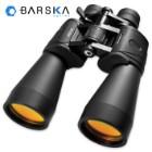 Gladiator Zoom Binoculars – 10-30X60
